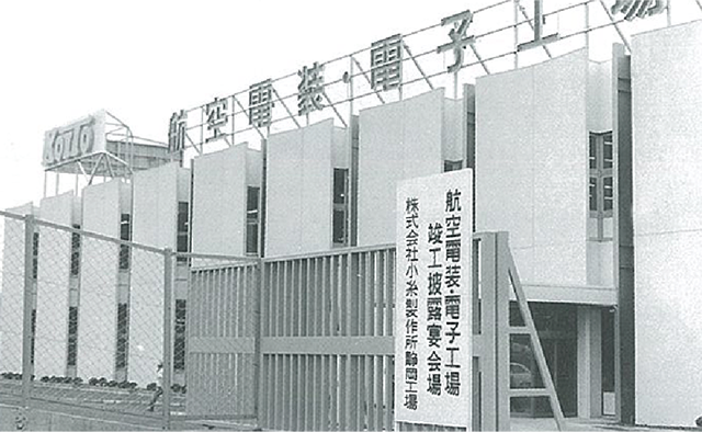 koito manufacturing ltd essay Koito case koito-pickens-toyota case question 1 the japanese corporate governance system differs a custom essay sample on president koito manufacturing ltd.