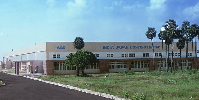 Koito Manufacturing Co Ltd 100th Anniversary