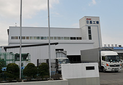 Nissei Industries Co., Ltd.