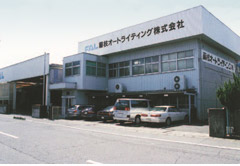 Fujieda Auto Lighting Co., Ltd.